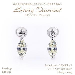 【20%OFF】◆ラグジュアリーダイヤモンド◆イヤリング 0.20ctUP×2 [18KWG] & ダイヤモンド0.03ctUP×2|olika