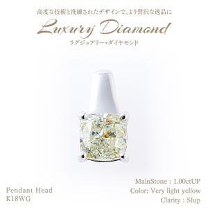 【20%OFF】◆ラグジュアリーダイヤモンド◆ペンダントヘッド 1.00ctUP [18KWG]|olika