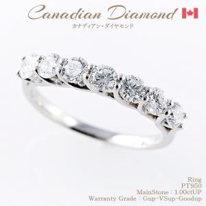 【20%OFF】極上の煌めき◆カナディアンダイヤモンド◆リング 計1.00ctUP [PT950]|olika