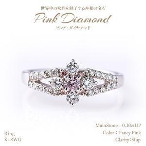 【20%OFF】◆ピンクダイヤモンド◆リング 0.10ctUP & ピンクダイヤモンド計0.04ctUP & ダイヤモンド計0.40ctUP [18KWG]|olika