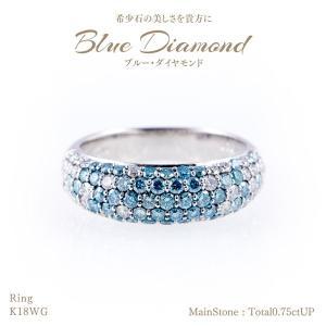 【22%OFF】【在庫品限り(±2のサイズ直し可)】◆ブルー&パープルダイヤモンド◆リング ブルーダイヤモンド計0.75ctUP&ダイヤモンド 計0.45ctUP [K18WG]|olika