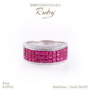 【完売御礼】◆ルビー◆リング 計1.70ctUP & ダイヤモンド計0.15ctUP [18KWG] インビジブルセッティング|olika