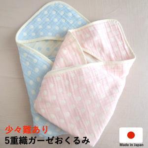 おくるみ 5重 ガーゼ ドット柄 泉州南部織 国産 日本製 肌に優しい 出産準備 ベビー 赤ちゃん 数量限定 特価 SALE  少々難あり|olimo