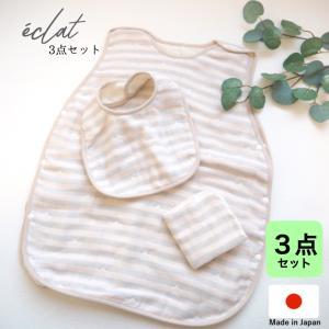オリジナル刺繍可 4重ガーゼベビー3点セット 送料無料 名入れ可 泉州南部織 日本製 国産 ベビー 赤ちゃん ふわふわ 肌に優しい 出産準備 出産祝い|olimo
