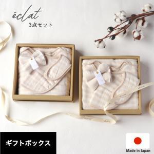 ギフト 4重ガーゼベビー3点セット 泉州南部織 日本製 ギフト プレゼント 出産祝い 出産準備 おしゃれ 肌に優しい 吸水 ハンカチ スリーパー スタイ 送料無料|olimo