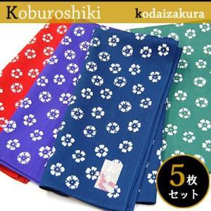 日本製の定番の53cmサイズの小風呂敷です!粋な古代桜柄5カラーの5枚セットです。首元や頭などに巻い...