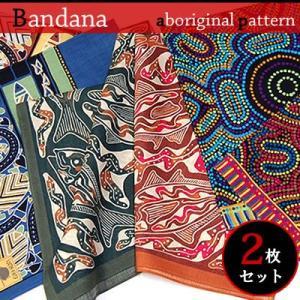 日本製の大判58cmサイズのバンダナです!オーストラリアのアボリジナルアート風の柄!首元や頭などに巻...