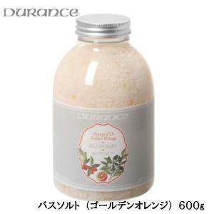天然カマグル産の塩を使用した入浴剤です。バスタブに、手のひら1杯分のソルトを入れてかき混ぜてご使用く...