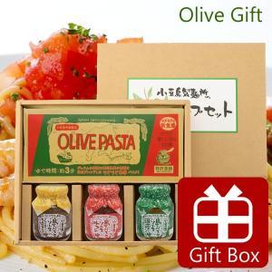 ギフト オリーブパスタ・ソース3品セット OPS-30 小豆島 共栄食糧 麺の里庄八 オリーブ パス...