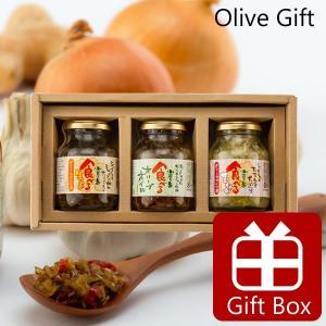 食べるオリ-ブオイル 3品セット kgp-101 セット内容  食べるオリーブオイル145g×1個 ...