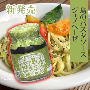 大分県産バジルと北海道産チーズを贅沢に使用し、無添加で仕上げました。 国産バジルの豊潤な香りと、国産...