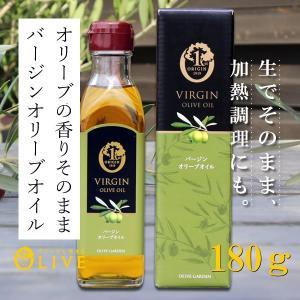 1st ORIGIN バージンオリーブオイル 180g (約200ml)     小豆島オリーブ園 産地直送 オリーブオイル 小豆島 olive olive