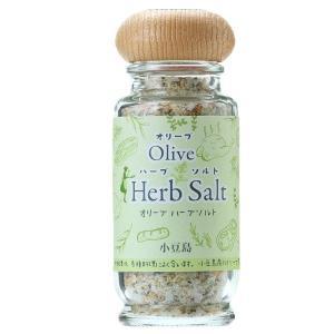 素材の味が際立つ、魔法の調味料!  小豆島産のオリーブ葉と岩塩、各種ハーブに香辛料をブレンドした調味...