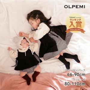 おそろい リンクコーデ 姉妹 ベビー ロンパース ワンピース セットアップ 女の子 韓国子供服 姉妹おそろいセットアップ SU051 olpemi