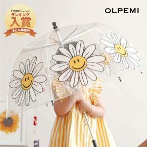 傘 子供 子供用 47cm 子ども 男の子 女の子 ビニール傘 キッズ 花柄 おしゃれ 雨具 レイングッズ クリア×フラワー アンブレラ A032|olpemi