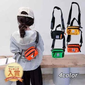 キッズ 男の子 女の子 ショルダーバッグ ボディーバック バッグ キッズバッグ かばん 韓国 子供 sportyショルダーバッグ【A048】|olpemi