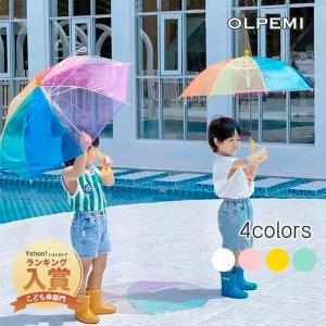 傘 子供 子供用 47cm 子ども  男の子 女の子 レインボー ビニール傘 おしゃれ 韓国雑貨 レイングッズ  クリアレインボーアンブレラ A051|olpemi