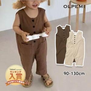 キッズ サロペット 子供服 韓国子供服 オーバーオール サロペットパンツ かわいい 女の子 男の子 ノースリーブバッククロスオールインワン I010 olpemi