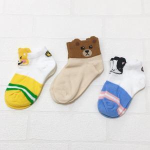 ボーイズ ガールズ 男の子 女の子 キッズ 靴下 ソックス 韓国子供服 おしゃれ 可愛い 靴下3点SET H|olpemi