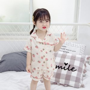 女の子 パジャマ ルームウェア セットアップ キッズ 子供服 半袖 いちご かわいい ピンク いちご柄パジャマセット【R008】|olpemi