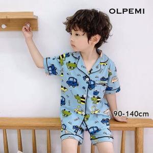 パジャマ キッズ 子供 半袖 男の子 男 夏用 半袖 薄手 ボタン 半ズボン 綿 夏 ルームウェア 前開き おうち時間 CAR'S柄パジャマ【R011】|olpemi