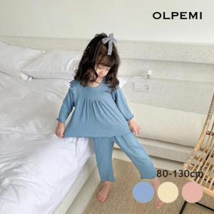 パジャマ 子供 長袖 ルームウェア キッズ 女の子 韓国子供服 セットアップ 80 90 100 110 120 130 リブフリルパジャマ R024|olpemi