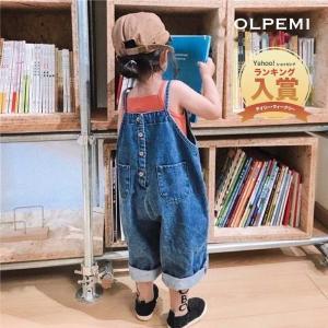 男の子 女の子 ボーイズ ガールズ キッズ 子供服 こども服 夏服 キャミソール バックボタンデニムオーバーオールセットアップ【SU045】 olpemi