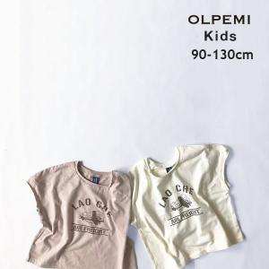 キッズ Tシャツ おしゃれ 韓国子供服 親子リンクコーデ 半袖 お揃い服 ペアルック 女 男 親子おそろいキャップスリーブTEE キッズ T128|olpemi