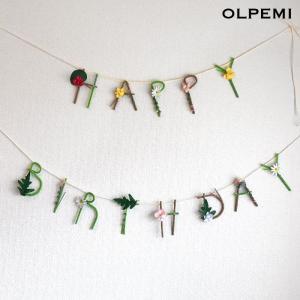 誕生日 飾り付け おしゃれ ナチュラル 子供 ガーランド バースデー 韓国 インポート HAPPY BIRTHDAYガーランド Z033 olpemi