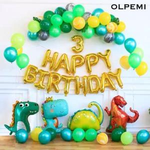 誕生日 飾り付け 恐竜 セット バルーン 男の子 SNS 映え パーティー デコレーション ダイナソーバースデー装飾セット Z036 olpemi