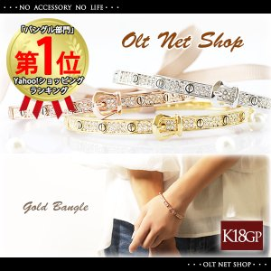 バングル ブレスレット レディース 18金 ダイヤ 18K ゴールド シルバー K18 / 3カラー|olt-netshop