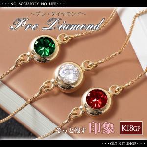 ブレスレット レディース 18金 一粒 ダイヤ 18K ピンクゴールド チェーン K18 / 3カラー|olt-netshop