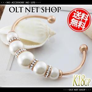 バングル ブレスレット レディース 18金 パール 真珠 ダイヤ 18K ピンクゴールド K18 / ロンデル|olt-netshop