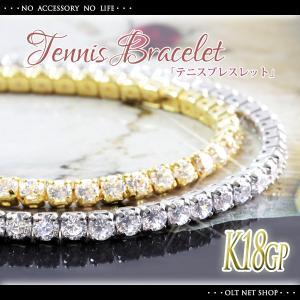 ブレスレット レディース 18金 テニス ダイヤ 5.0ct 18K ゴールド シルバー K18 / 2カラー|olt-netshop