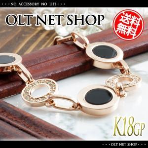 ブレスレット レディース 18金 ダイヤ ブラック クリスタル 18K ピンクゴールド チェーン K18|olt-netshop