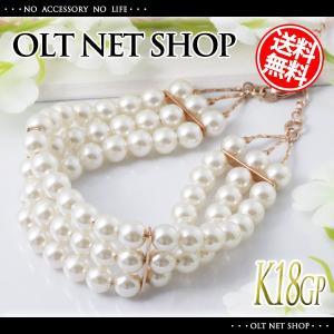 ブレスレット レディース 18金 パール 真珠 18K ピンクゴールド チェーン K18 / 3連|olt-netshop
