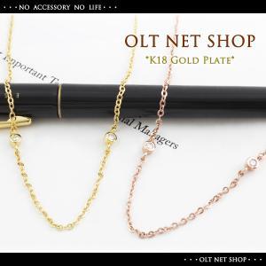 ネックレス 18金 レディース ダイヤ 18K ゴールド チェーン / 一粒 ステーション / K18 刻印 olt-netshop