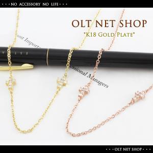 ネックレス 18金 レディース クロス ダイヤ 18K ゴールド チェーン / ステーション / K18 刻印|olt-netshop