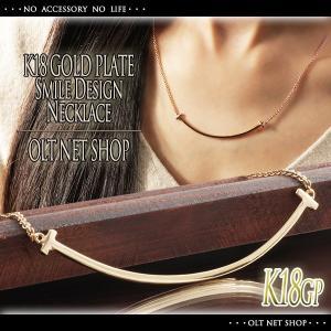 ネックレス 18金 レディース 18K ピンクゴールド チェーン K18 / T字 スマイル デザイン olt-netshop