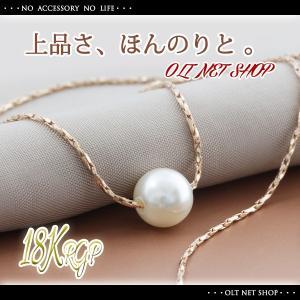ネックレス 18金 レディース 一粒 パール 真珠 K18 ピンクゴールド チェーン / シンプル / 18K 刻印|olt-netshop