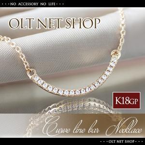 ネックレス 18金 レディース ダイヤ 18K ピンクゴールド チェーン K18 / ライン バー|olt-netshop