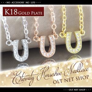 ネックレス 18金 レディース 馬蹄 ダイヤ 18K ゴールド シルバー チェーン / ホースシュー / K18 刻印|olt-netshop
