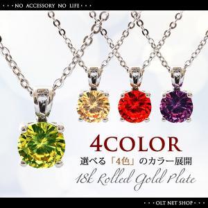 ネックレス 18金 レディース 一粒 ダイヤ カラーストーン シルバー K18 ホワイトゴールド / 18K 刻印 / 4カラー|olt-netshop