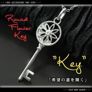 ネックレス 18金 レディース キー 鍵 ダイヤ シルバー K18 ホワイトゴールド チェーン / 18K 刻印|olt-netshop