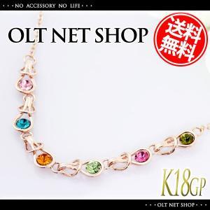 ネックレス 18金 レディース ダイヤ カラー 18K ピンクゴールド チェーン K18|olt-netshop