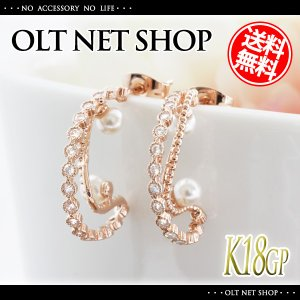 ピアス 18金 18K レディース パール 真珠 ダイヤ フープ ピンクゴールド K18|olt-netshop