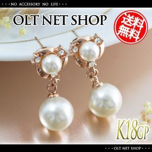 ピアス 18金 18K レディース パール 真珠 ダイヤ ピンクゴールド K18|olt-netshop