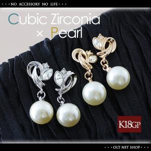 ピアス 18金 18K レディース パール 真珠 ダイヤ シルバー ゴールド K18|olt-netshop