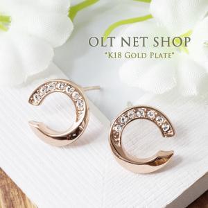 ピアス 18金 18K レディース ダイヤ ピンクゴールド K18 / エタニティ|olt-netshop