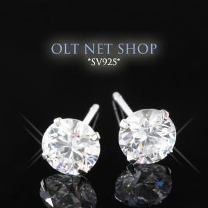 ピアス レディース 一粒 ダイヤ 0.75ct シルバー プラチナ / SV925 刻印|olt-netshop